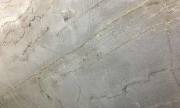 Macauba Dark Quartzite